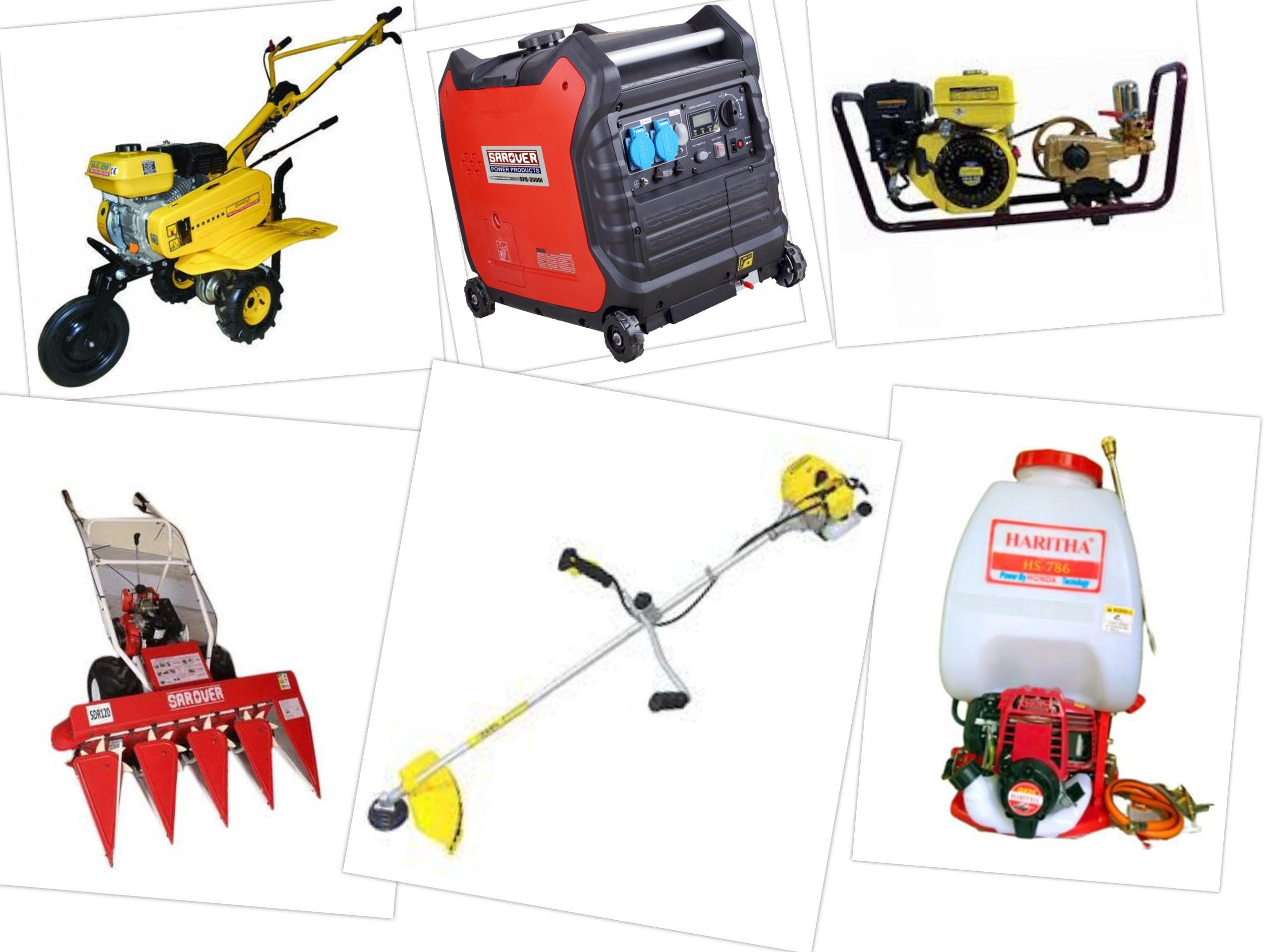 Farm and Garden Equipment Industrial Equipment Centre Ranigunj Secunderabad