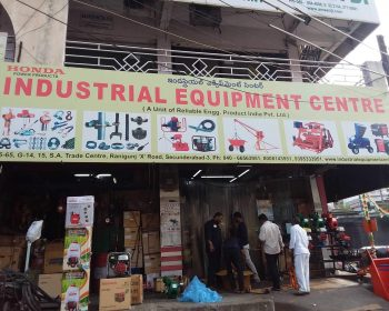 About Company Industrial Equipment Centre