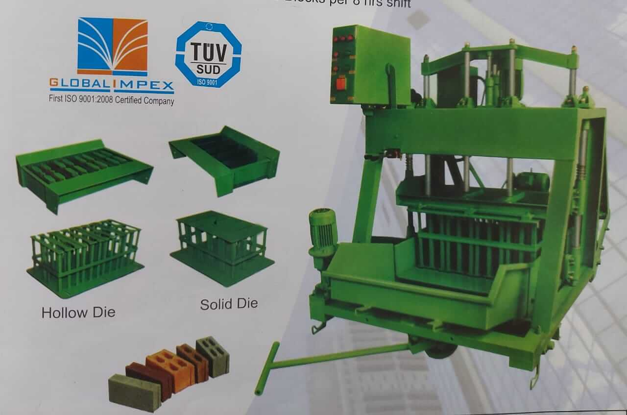 Concrete Block Making Machine 1060 G Industrial Equipment Centre Secunderabad